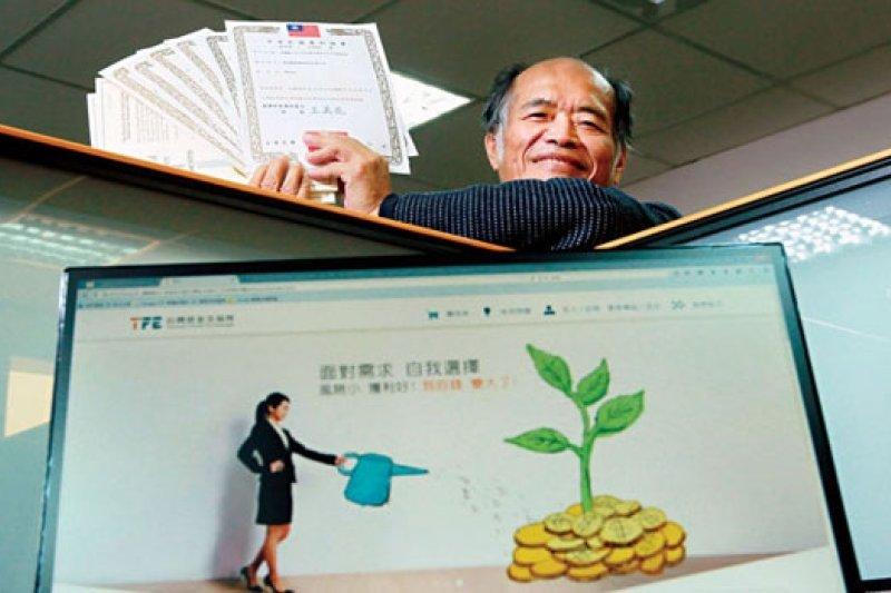 喬安公司推廣互助保險的歷程 ...