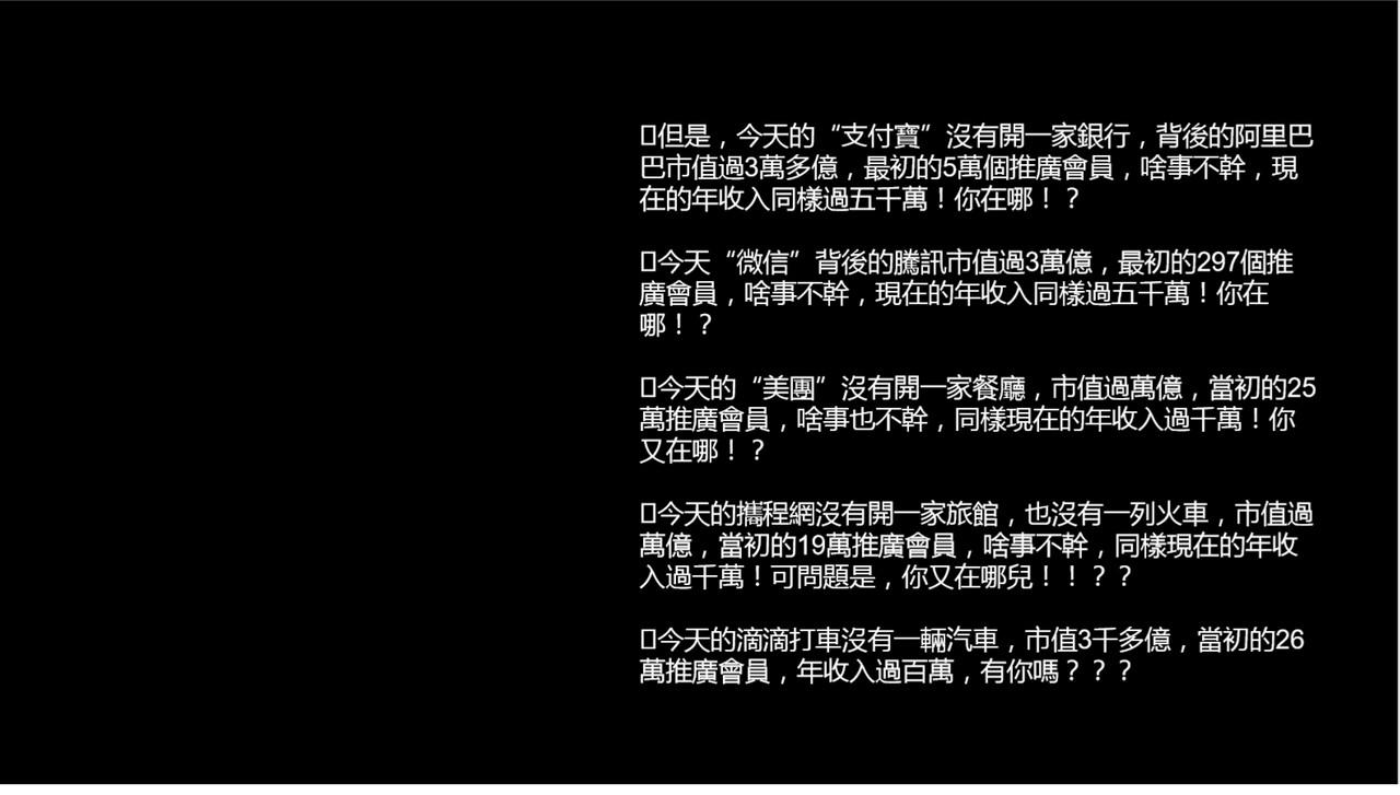 運作/獎金解說-52 ...