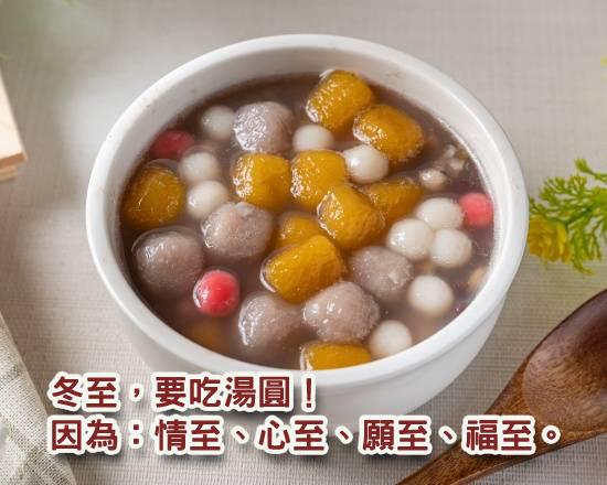 今天冬至,要吃湯圓喔! ...